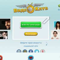 kiev chat sites Free video chat in which you can do the following things: - chat for free with all kind of people to specify it, go to 'settings' - chat with webcam in the 'video' mode - meet a real love or a best friend for all the life at every click - chat anonymously with no micro and no video in the 'text' mode.